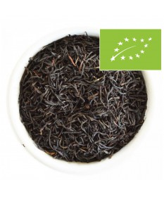 Rwanda Rukeri Organic